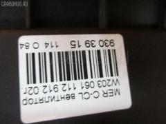 Вентилятор радиатора ДВС Mercedes-benz C-class W203.061 112.912 Фото 5