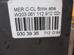 Блок ABS MERCEDES-BENZ C-CLASS W203.061 112.912 Фото 5