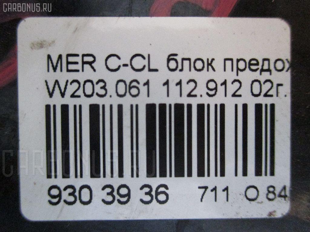 Блок предохранителей MERCEDES-BENZ C-CLASS W203.061 112.912 Фото 4