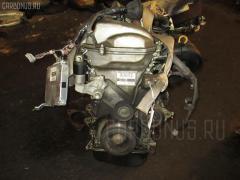 Двигатель TOYOTA ALLION ZZT240 1ZZ-FE Фото 2
