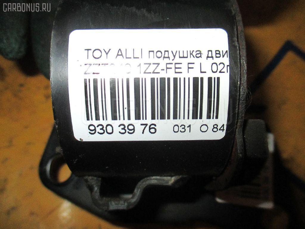 Подушка двигателя TOYOTA ALLION ZZT240 1ZZ-FE Фото 3
