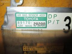 Блок управления air bag TOYOTA ALLION ZZT240 1ZZ-FE Фото 2