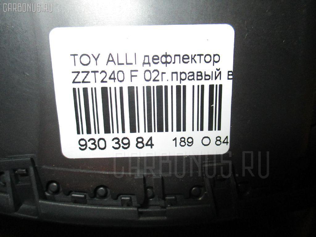 Дефлектор TOYOTA ALLION ZZT240 Фото 3