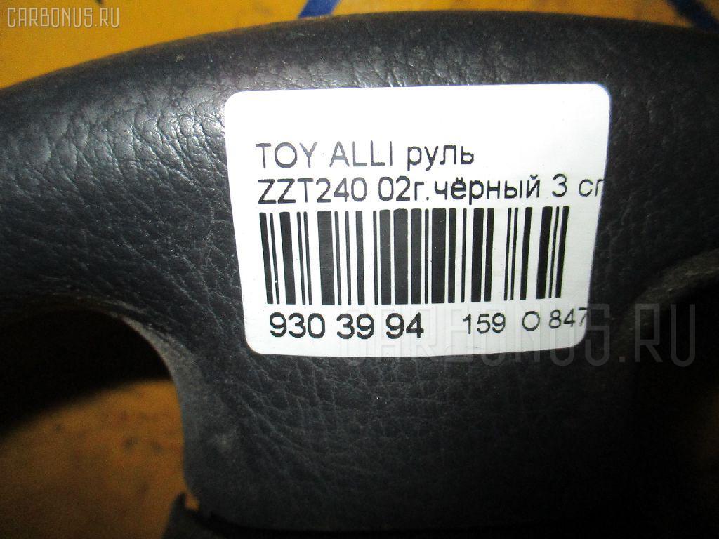 Руль TOYOTA ALLION ZZT240 Фото 3