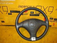 Руль Toyota Allion ZZT240 Фото 1