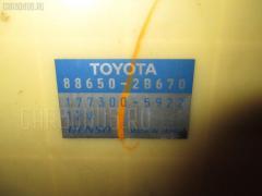 Блок упр-я Toyota Allion ZZT240 1ZZ-FE Фото 1