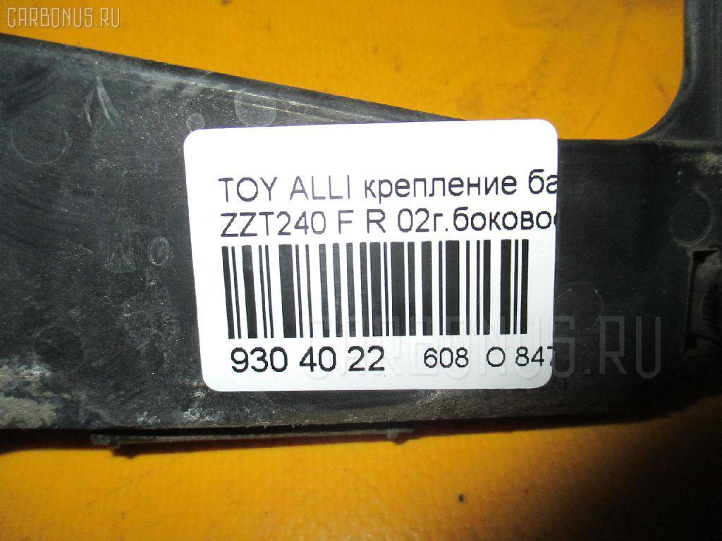 Крепление бампера TOYOTA ALLION ZZT240 Фото 2
