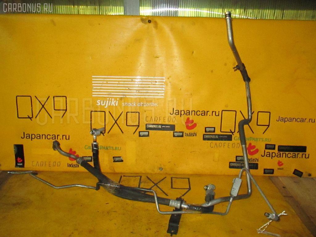 Шланг кондиционера Toyota Allion ZZT240 1ZZ-FE Фото 1