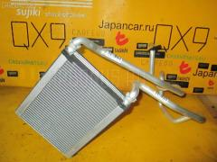 Радиатор печки TOYOTA ALLION ZZT240 1ZZ-FE Фото 2