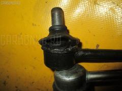 Линк стабилизатора Toyota Allion ZZT240 Фото 1