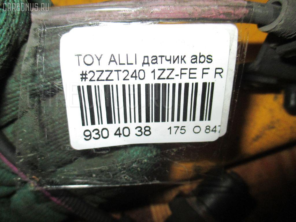 Датчик ABS TOYOTA ALLION ZZT240 1ZZ-FE Фото 3