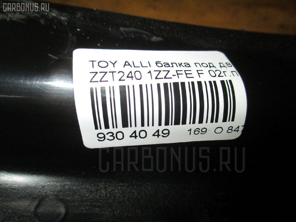 Балка под ДВС TOYOTA ALLION ZZT240 1ZZ-FE Фото 2