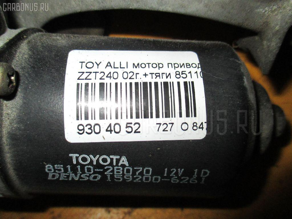 Мотор привода дворников TOYOTA ALLION ZZT240 Фото 3