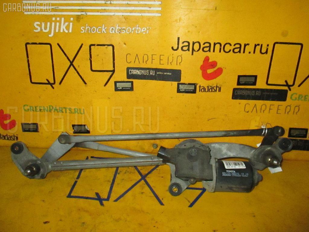 Мотор привода дворников TOYOTA ALLION ZZT240 Фото 1