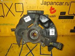 Ступица Toyota Allion ZZT240 1ZZ-FE Фото 2