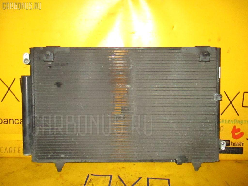 Радиатор кондиционера Toyota Allion ZZT240 1ZZ-FE Фото 1