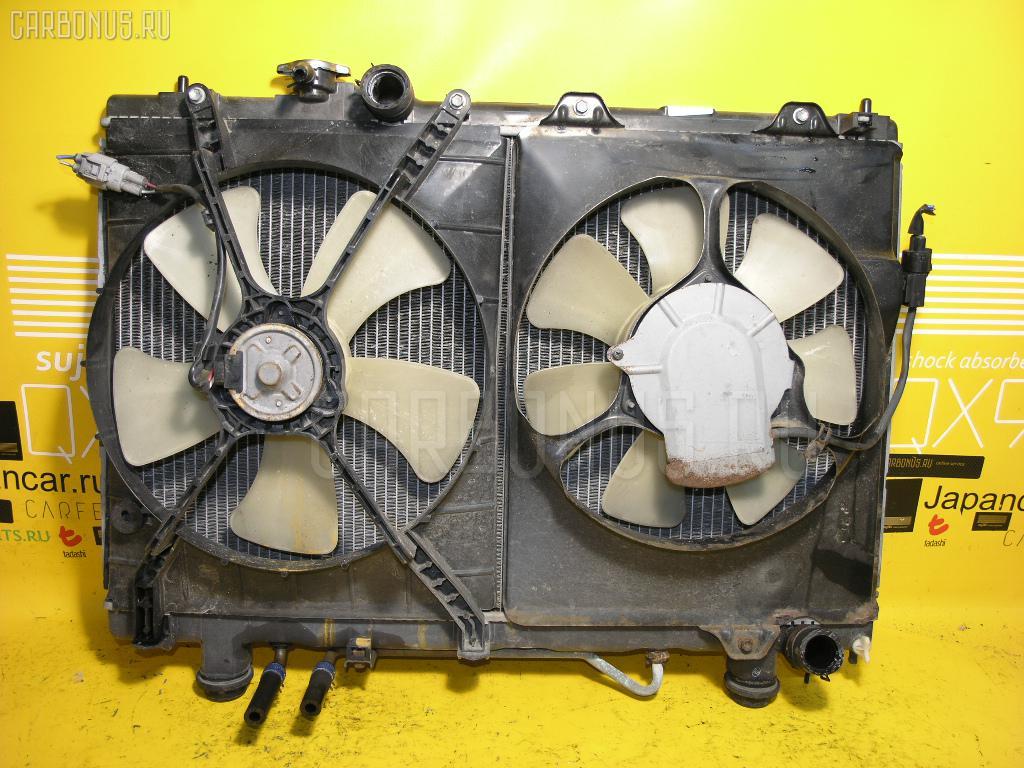 Радиатор ДВС TOYOTA GAIA ACM10G 1AZ-FSE Фото 1