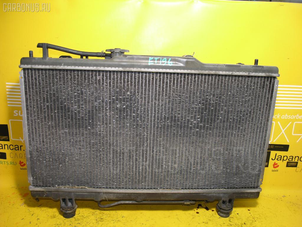 Вентилятор радиатора ДВС TOYOTA CALDINA ET196V 5E-FE Фото 2