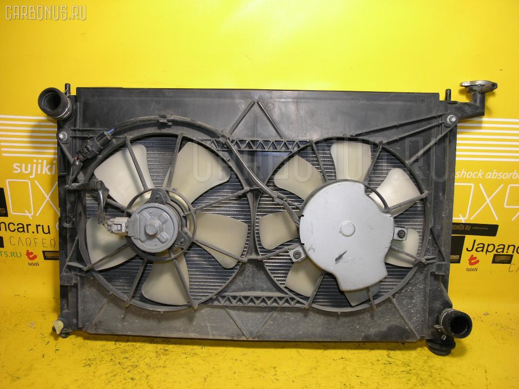 Радиатор ДВС Toyota Isis ANM10W 1AZ-FSE Фото 1