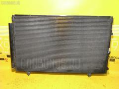 Радиатор кондиционера Toyota Kluger v ACU25W 2AZ-FE Фото 2