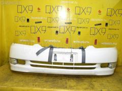 Бампер TOYOTA MARK II GX110 Пер