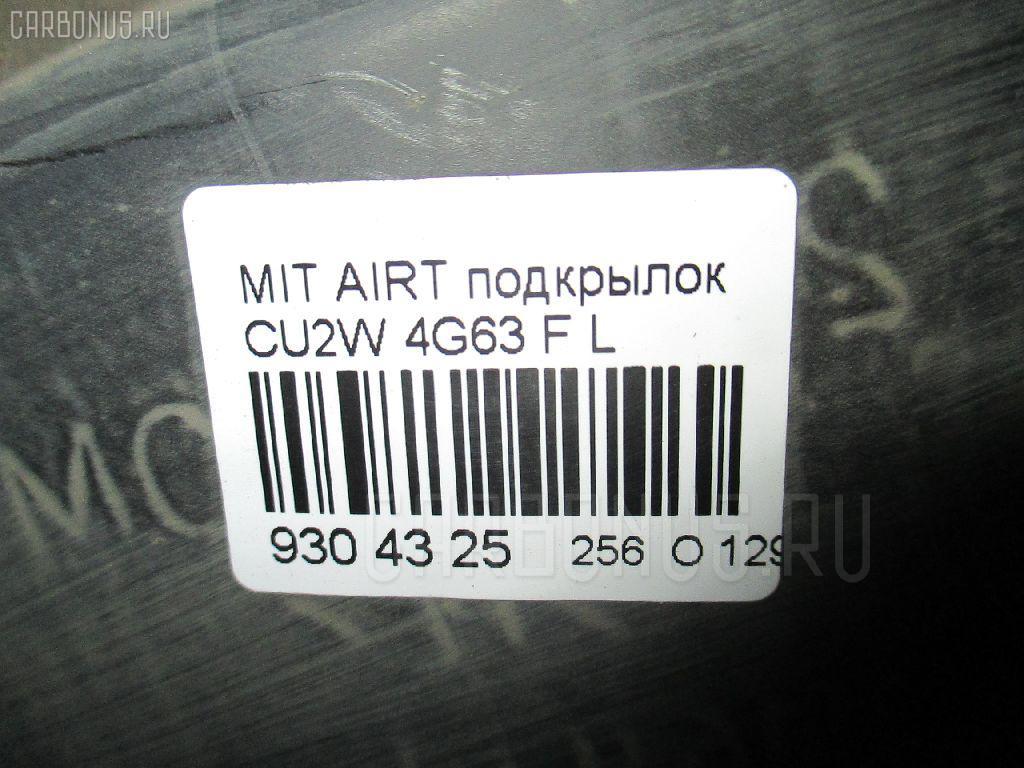 Подкрылок MITSUBISHI AIRTREK CU2W 4G63 Фото 2