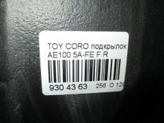 Подкрылок TOYOTA COROLLA AE100 5A-FE Фото 2
