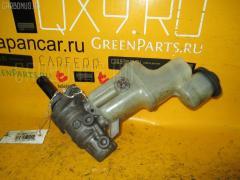 Главный тормозной цилиндр TOYOTA KLUGER V ACU20W 2AZ-FE Фото 2