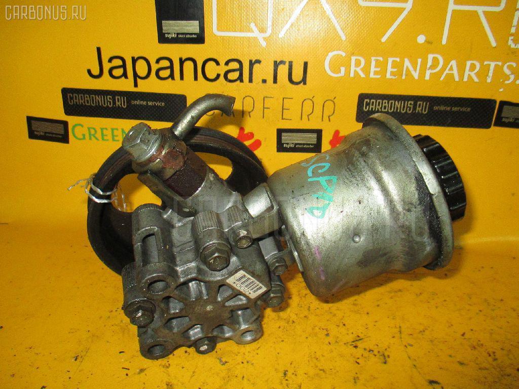 Гидроусилитель TOYOTA VITZ SCP10 1SZ-FE Фото 2