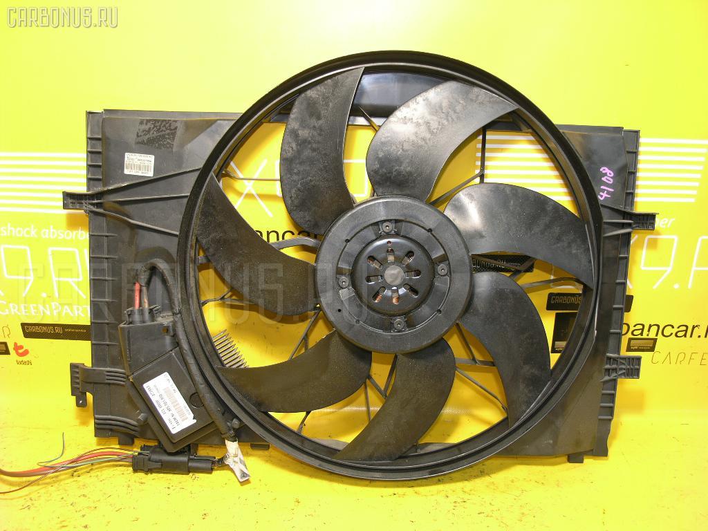 Вентилятор радиатора ДВС Mercedes-benz C-class W203.061 112.912 Фото 1