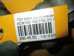 Форсунка инжекторная Toyota Gaia ACM10G 1AZ-FSE Фото 3