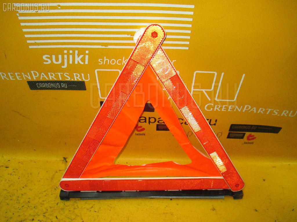 Знак аварийной остановки BMW 3-SERIES E46-AL32 Фото 1