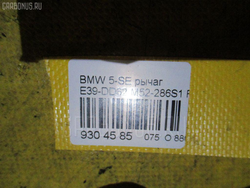 Рычаг BMW 5-SERIES E39-DD62 M52-286S1 Фото 2