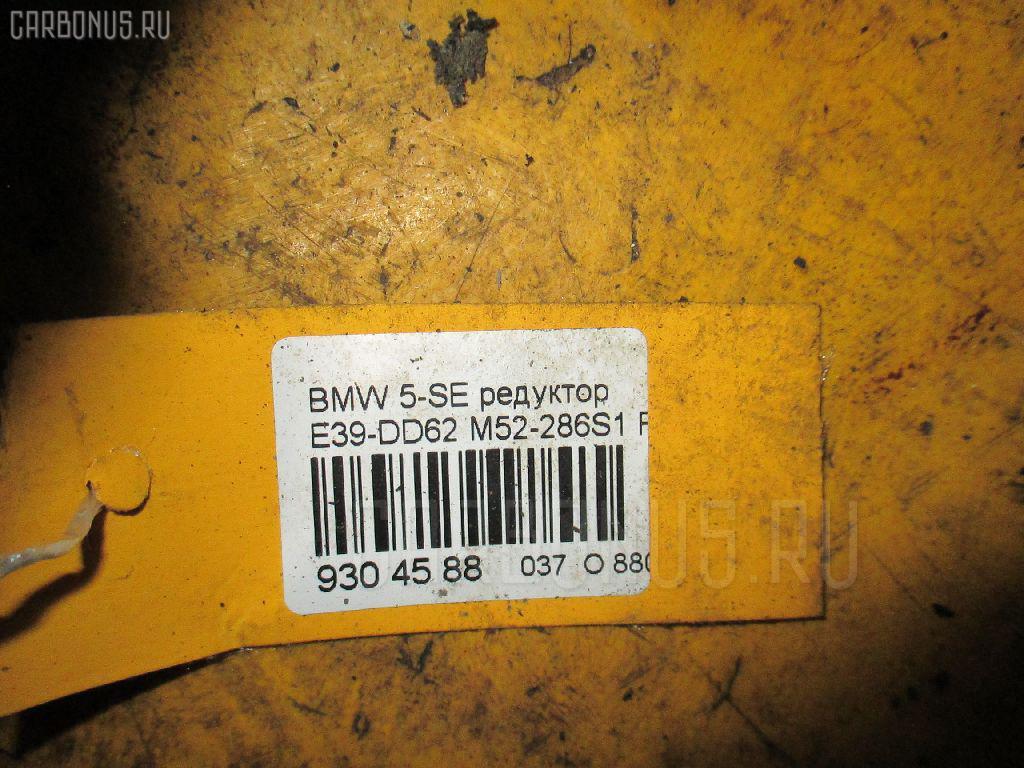 Редуктор BMW 5-SERIES E39-DD62 M52-286S1 Фото 5