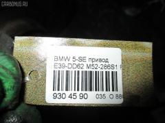 Ступица BMW 5-SERIES E39-DD62 M52-286S1 Фото 5