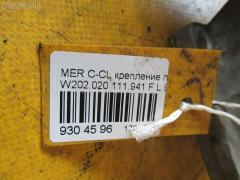 Крепление подушки ДВС Mercedes-benz C-class W202.020 111.941 Фото 3