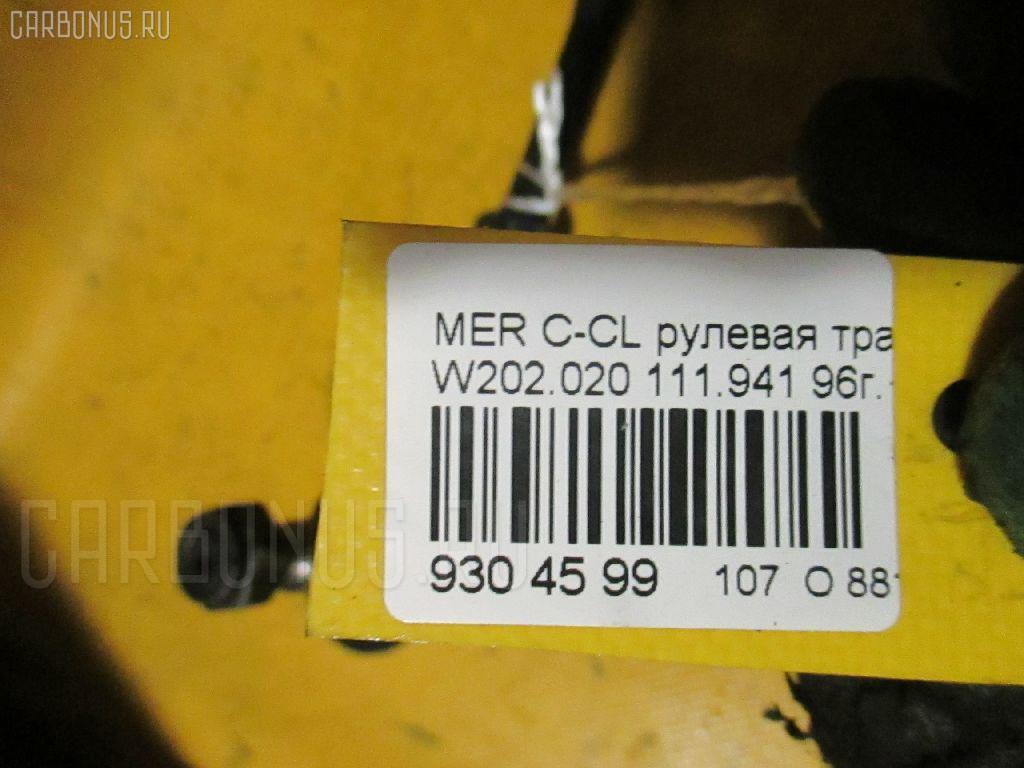 Рулевая трапеция MERCEDES-BENZ C-CLASS W202.020 111.941 Фото 2