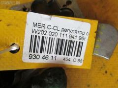Регулятор скорости мотора отопителя Mercedes-benz C-class W202.020 111.941 Фото 4