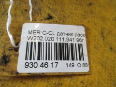 Датчик расхода воздуха MERCEDES-BENZ C-CLASS W202.020 111.941 Фото 4