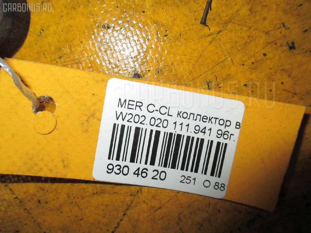 Коллектор выхлопной MERCEDES-BENZ C-CLASS W202.020 111.941 Фото 3