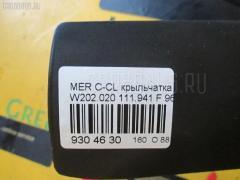 Крыльчатка вентилятора радиатора охл-ия MERCEDES-BENZ C-CLASS W202.020 111.941 Фото 3