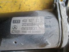 Мотор привода дворников Mercedes-benz C-class W202.020 Фото 1