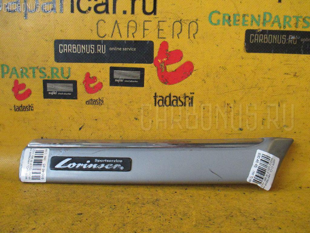 Накладка на крыло MERCEDES-BENZ C-CLASS W202.020 Фото 1