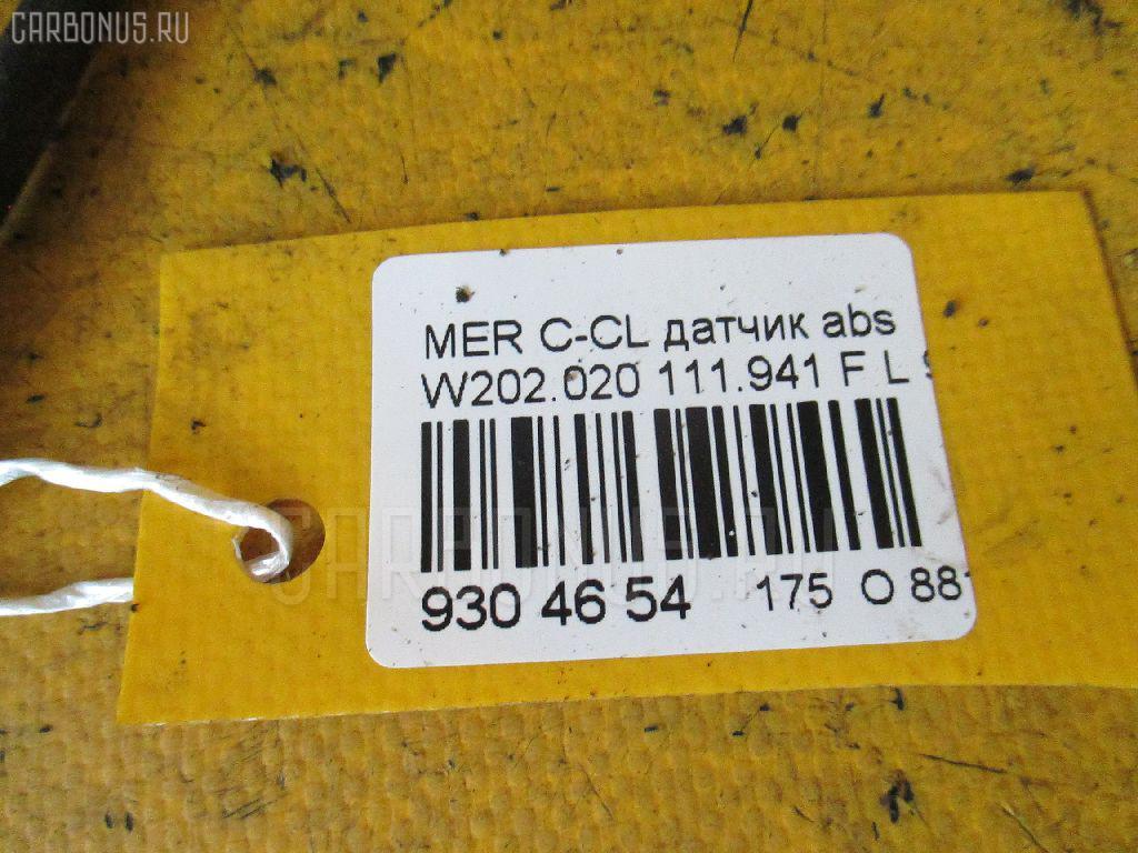 Датчик ABS MERCEDES-BENZ C-CLASS W202.020 111.941 Фото 2