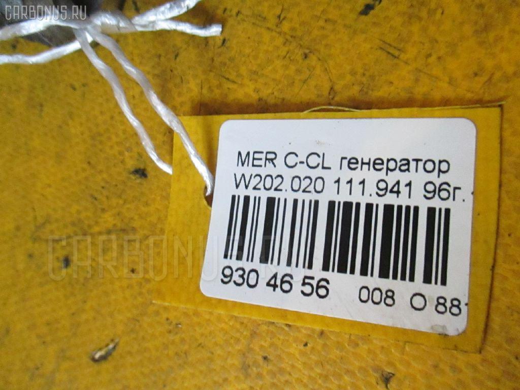 Генератор MERCEDES-BENZ C-CLASS W202.020 111.941 Фото 4