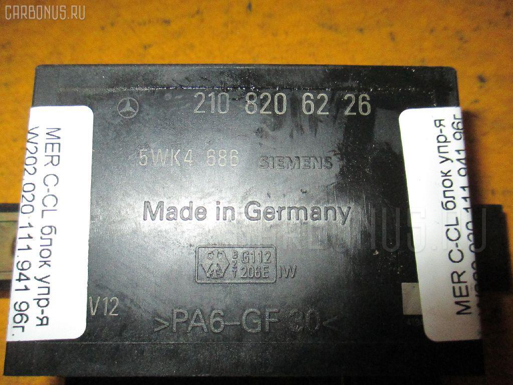 Блок упр-я MERCEDES-BENZ C-CLASS W202.020 111.941 Фото 1