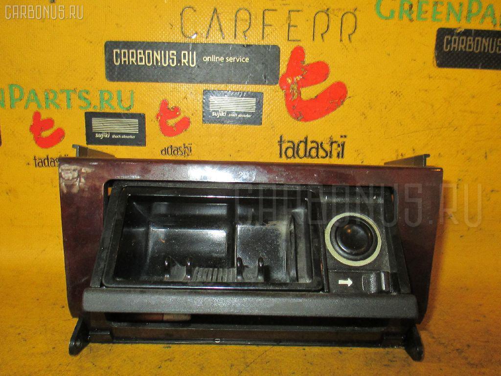 Пепельница MERCEDES-BENZ C-CLASS W202.020 Фото 1