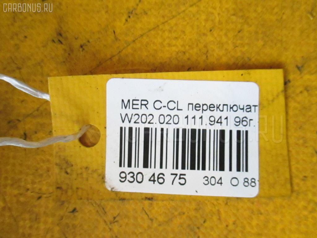 Переключатель света фар MERCEDES-BENZ C-CLASS W202.020 111.941 Фото 3