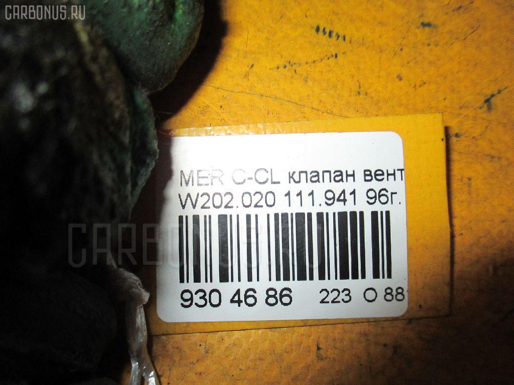 Клапан вентиляции топливного бака MERCEDES-BENZ C-CLASS W202.020 111.941 Фото 3
