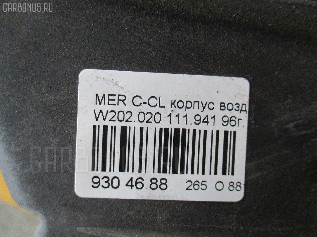 Корпус воздушного фильтра MERCEDES-BENZ C-CLASS W202.020 111.941 Фото 3
